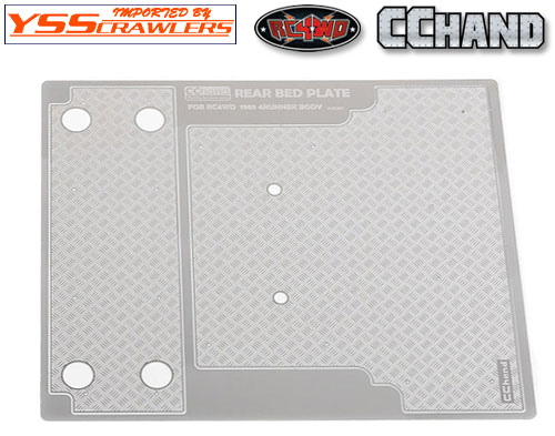 RC4WD Diamond Plate Rear Bed for RC4WD 1985 Toyota 4Runner Hard Body Complete Set