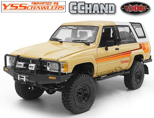 RC4WD レトロストライプ for 1985 ハイラックス!