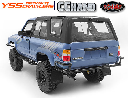 RC4WD Boogie Body Stripes for 1985 Toyota 4Runner Hard Body
