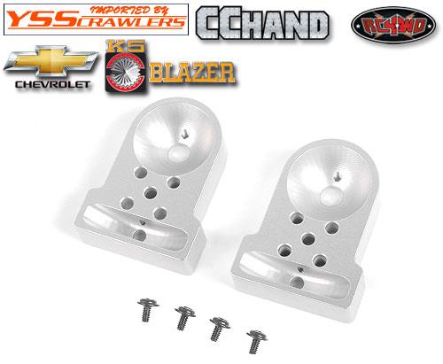RC4WD アルミ ヘッドライトベゼル for Traxxas TRX-4![Blazer]