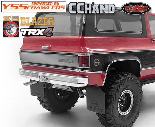 RC4WD マッドフラップ for Traxxas TRX-4![Blazer]