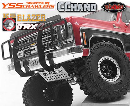 RC4WD ステアリングガード for Traxxas TRX-4![Blazer][シルバー]