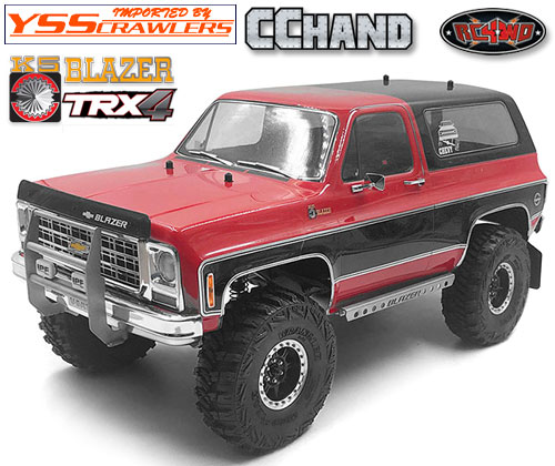 Cowboy Front Grille for Traxxas TRX-4 Chevy K5 Blazer