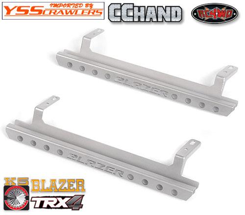 RC4WD コーテックス サイドスライダー for Traxxas TRX-4![Blazer][シルバー]