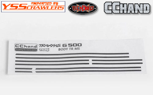 RC4WD スチールボディートリム for Traxxas TRX-4![Mecedes]