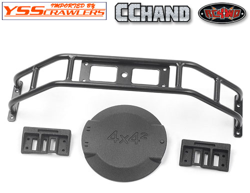 RC4WD Spare Wheel and Tire Holder for TRX-4 Mercedes-Benz G-500