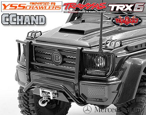 RC4WD ブラバス グリル for TRX-4 TRX-6![Mecedes]