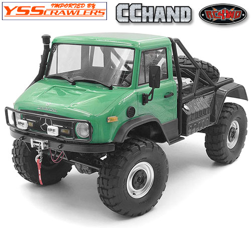 RC4WD Ranch スチールフロントバンパー for Axial UMG10![IPF][ブラック]