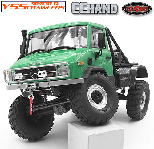 RC4WD Ranch スチールフロントバンパー for Axial UMG10![IPF][シルバー]