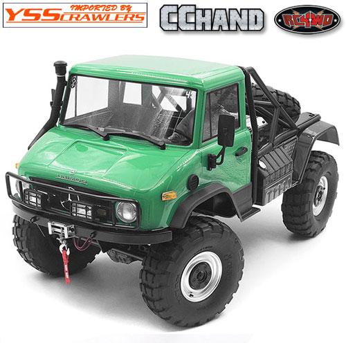 RC4WD Ranch スチールフロントバンパー for Axial UMG10![FOG][ブラック]