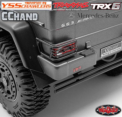 RC4WD リアライトガード B for TRX-4 TRX-6!各種!