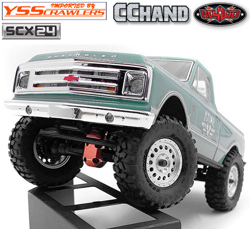 RC4WD デフカバー for Axial SCX24!
