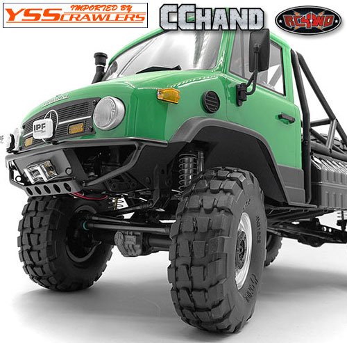 RC4WD オクサー[Oxer] インナーフェンダー for Axial UMG10!