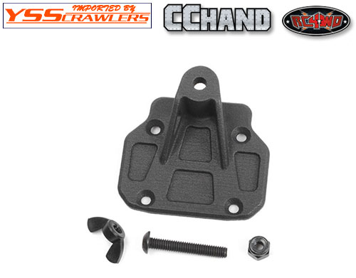 RC4WD Spare Wheel and Tire Holder for Axial 1/10 SCX10 III Jeep JLU Wrangler