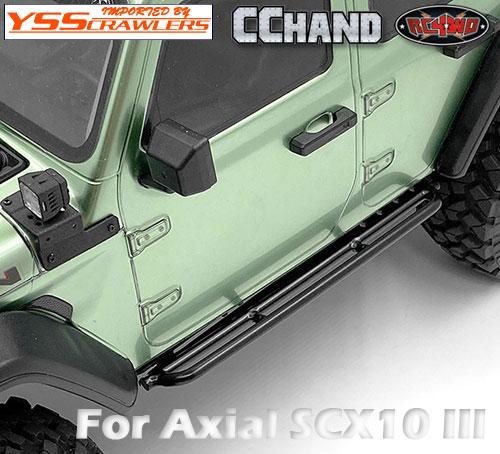 RC4WD ラフスタッフ メタルサイドスライダー for Axial SCX10-III ジープ JLU!