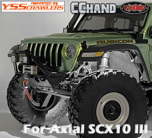 RC4WD インナーフェンダー ロックライト for Axial SCX10-III ジープ JLU!