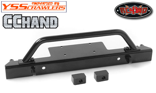RC4WD Front Winch Bumper for G2 Cruiser