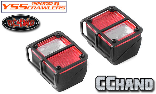 RC4WD リアテールライト (メタルガード付)(LED搭載可) for Axial JEEP!