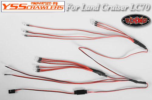 RC4WD LED ライトセット  FOR ランドクルーザー LC70!