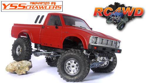 RC4WD 12mm Hex コンバージョンキット for Tamiya Bruiser 2012