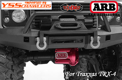 RC4WD ARB デフカバー for Traxxas TRX-4!