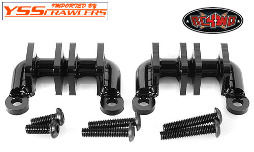 RC4WD Single Rear Shock Mount for Trail Finder 2