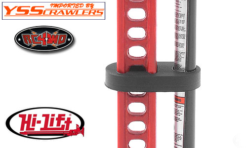 RC4WD Hi-Lift Jack Handle-Keepers! [3pcs]