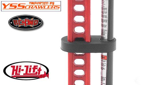 RC4WD Hi-Lift製 ハイリフトジャッキ用 ハンドルキーパー![3個入り]