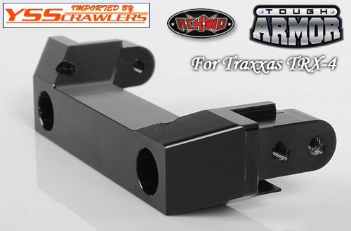 RC4WD アルミ フロントバンパーマウント for Traxxas TRX-4!