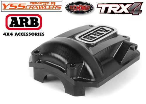 RC4WD ARB Diff Cover for Traxxas TRX-4!