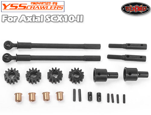 RC4WD ポータル フロント アクスル リビルドキット for Axial AR44, SCX10-II