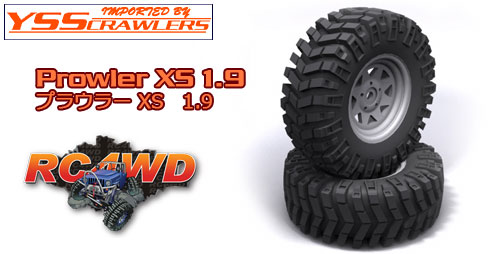 RC4WD Powler XS 1.9 Scale Tires