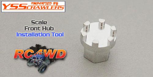 RC4WD AISIN スケール フロントハブ インストールツール