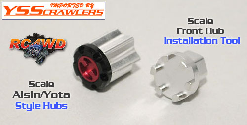 RC4WD スケール フロントハブ インストールツール