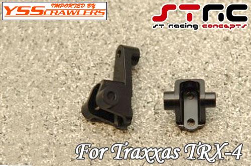 STRC CNCマシーンド フロントロアショックマウント for Traxxas TRX-4[ガンメタ]