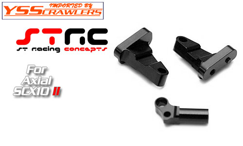 STRC アルミ トランスミッション マウント for Axial SCX10-II系 [ブラック]