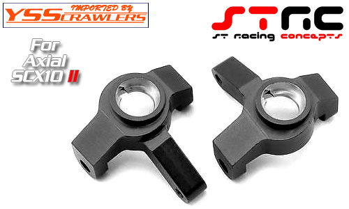 STRC アルミ ステアリング ナックル for Axial SCX10-II系 [ブラック][ペア]