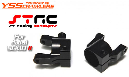 STRC アルミ フロント Cハブ for Axial SCX10-II系 [ブラック][ペア]