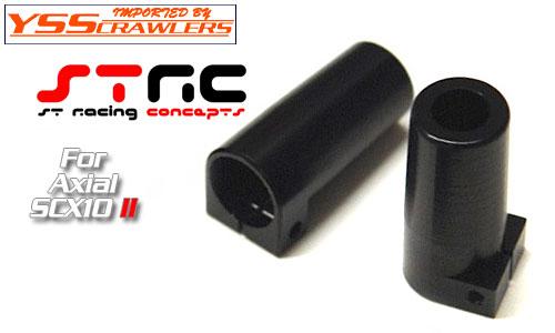 STRC アルミ リア ロックアウト for Axial SCX10-II系 [ブラック][ペア]