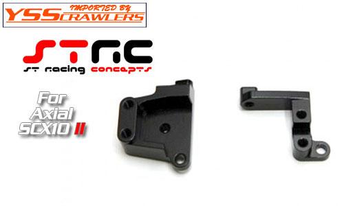 STRC アルミ サーボ マウント for Axial SCX10-II系 [ブラック]