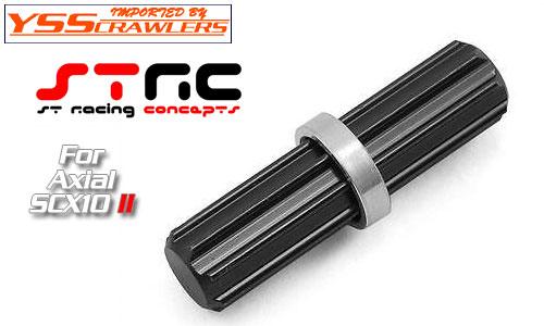 STRC アルミ ドライブシャフト スプライン for Axial SCX10-II系 [ブラック]