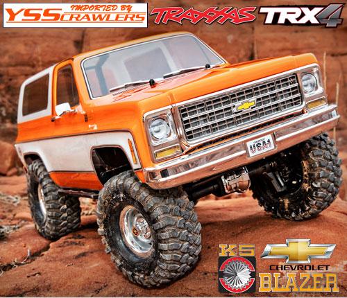 Traxxas TRX-4 シボレー K5 ブレーザー RTR![オレンジ][予約]
