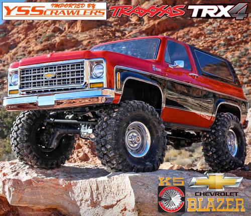 Traxxas TRX-4 シボレー K5 ブレーザー RTR![レッド][予約]