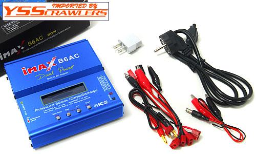 YSS imax B6AC AC/DC 充電器!
