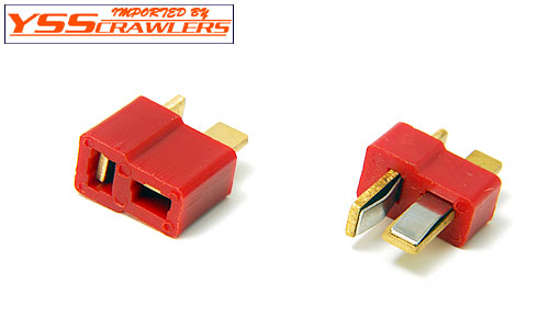 2Pin Connector MF