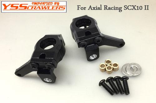 YSS フロント アルミナックル T1 for Axial SCX10-II![ブラック]