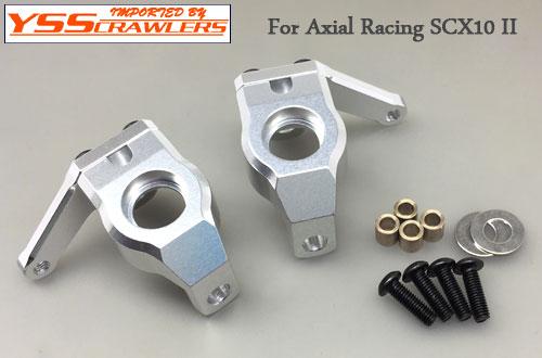 YSS フロント アルミナックル T1 for Axial SCX10-II![シルバー]
