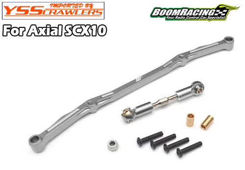 BR Aluminum Steering Linkage for Axial SCX10