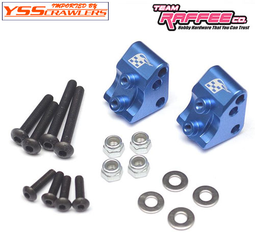 YSS BR アルミ AR44 リンクマウント for Axial SCX10-II![ブルー]