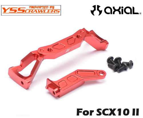 YSS BR フロント アルミ ブレース セット for Axial SCX10-II![レッド]
